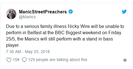 Manic Street Preachers star Nicky Wire pulls out of Biggest Weekend gig