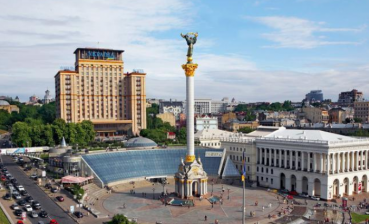 Kyiv Day celebrated today