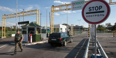 Hnutove checkpoint resumes operation after attack