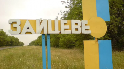 Militants attack Zaitseve, one person injured