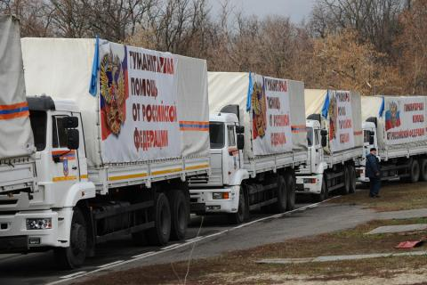 Russia sends its 76th 'humanitarian convoy' to Donbas