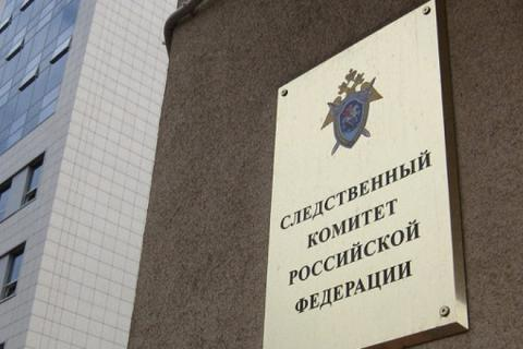 Russia opens cases against workers of Ukraine's Chief Military Prosecutor's Office