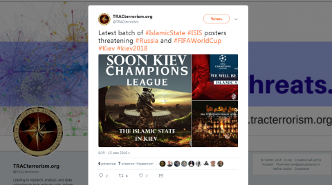 News about ISIS terror attack during Champions League Final in Kyiv – is Russian fake