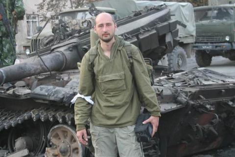 Reporter Arkadiy Babchenko shot dead in his house