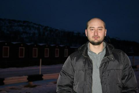 War reporter and Kremlin critic: who is Arkadiy Babchenko