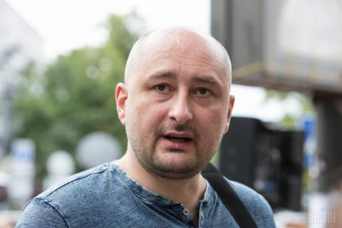 A miraculous story of Arkadiy Babchenko's rescue
