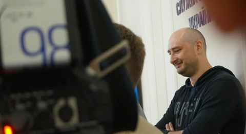 Babchenko tells about SBU special operation