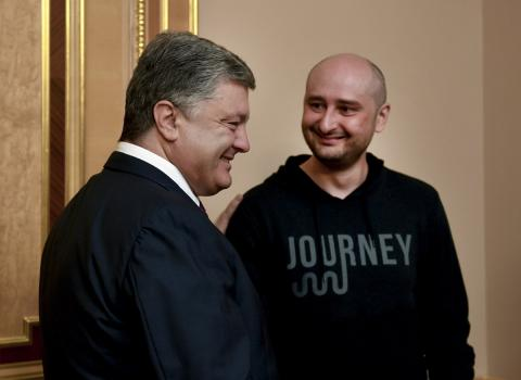 Russia should be condemned, not Ukraine in staging of Babchenko's murder, - Poroshenko