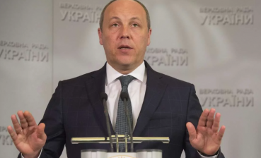 Parubiy signs bill on Supreme Anti-Corruption Court