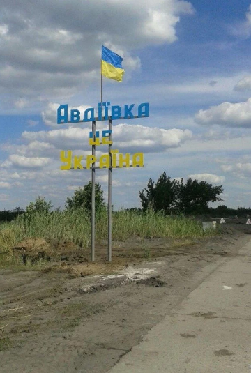 Water supply in Avdiivka restored