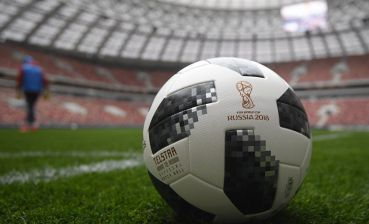 Almost 6 000 Ukrainians purchased tickets for 2018 World Cup in Russia, - FIFA
