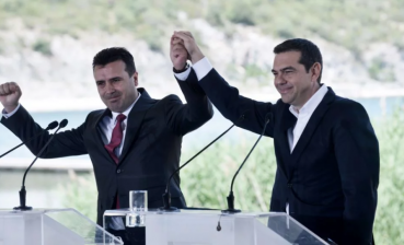 Agreement on rename of Macedonia signed