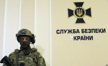 Criminal proceeding against C14 was not opened, - SBU