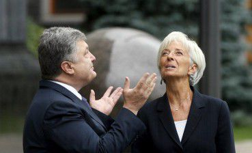 IMF welcomes creation of Anti-Corruption Court in Ukraine, - Lagarde