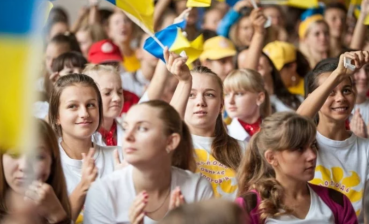 Ukraine marks Youth Day