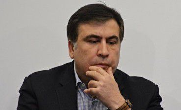 Georgian Court sentences Saakashvili to 6 years