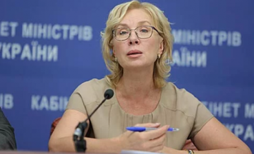 Ukraine is ready to exchange 23 Russian prisoners for 23 Ukrainians, - ombudswoman