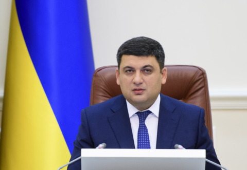 'I will step down if Parliament fails to approve Anti-Corruption Court bill', - PM Groysman
