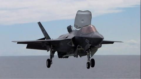 Why the RAF's new F-35 jets matter