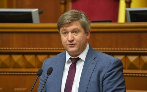 Ukraine's Parliament dismisses Finance Minister Danylyuk
