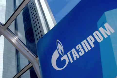 Gazprom turns to Swiss court due to seizure of assets in the Netherlands