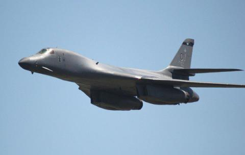 U.S. transfers to Ukraine four aircraft for refueling strategic bombers