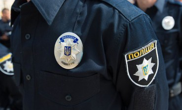 National Police Day in Ukraine