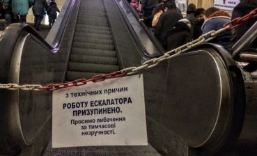 Only Elon Musk can fix escalator at the Central Station of Kyiv