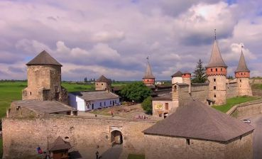 Ukraine: bird's eye view of ancient Kamianets-Podilskyi