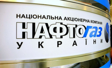 Naftogaz files transit tariff revision lawsuit to Arbitration Court