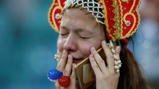 World Cup 2018: Russia fans