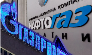 Ukraine's Naftogaz is ready to settle new dispute with Gazprom