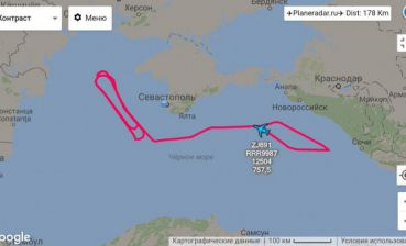 British Air Force aircraft conducted reconnaissance near occupied Crimea