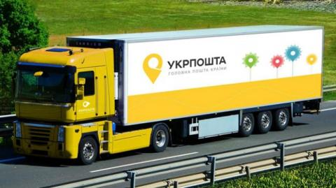 Ukrposhta joins national payment system