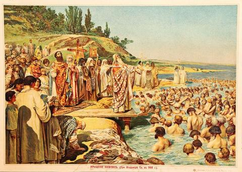 11 facts about Day of Christianization of Kievan Rus