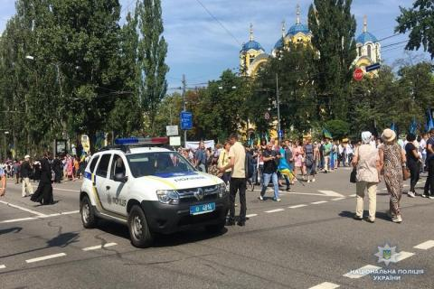 Religious procession for single local church starts in Kyiv