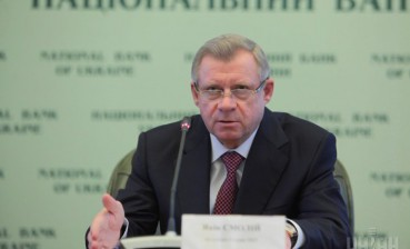 IMF visit is evidence of improvement of prospects of financial aid allocation, - NBU