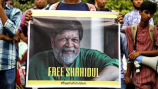Shahidul Alam: Jailed journalist
