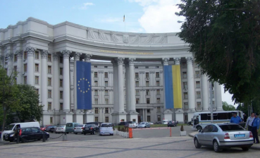 Rebuilding Ukraine: an assessment of EU assistance