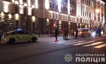 Shooting in Kharkiv: wounded security guard is in intensive care