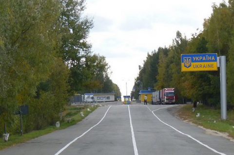 Ukraine-Russia borderline section in Kharkiv region to be equipped by late 2018