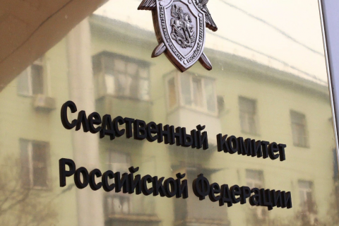 Russian Investigation Committee opens three cases against Ukrainian military
