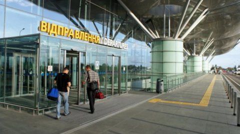 Boryspil airport pays $488 thousand fine for abuse of monopolistic position