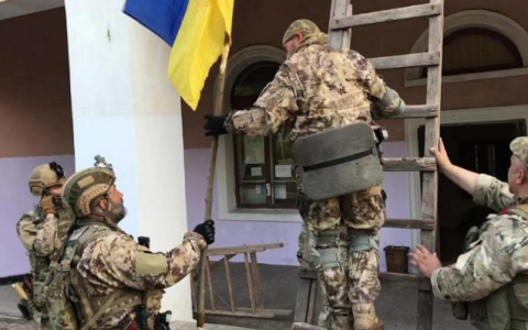Over 3,5 months JFO returned 15 sq. km. under Ukraine's control