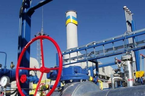 UkrGasBydobuvannya states on arrest of company's accounts