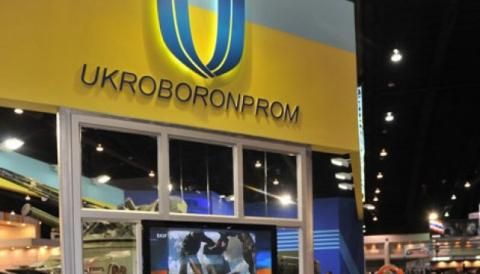 Law that releases Ukroboronprom from payment of penalties to Russia officially published