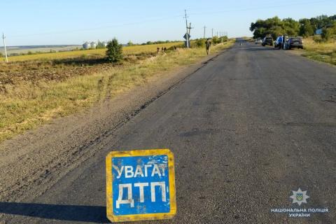 Car accident in Luhansk region: Four injure, one dies