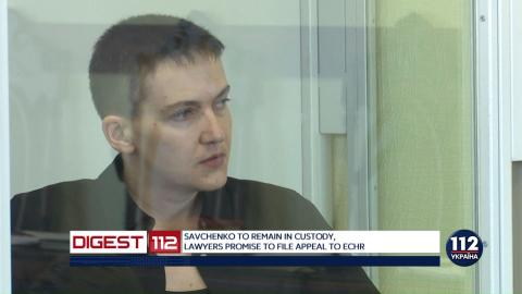 Court postpones consideration of Savchenko's case on August 29