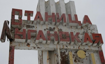 Stanytsia Luhanska checkpoint closed for renovations