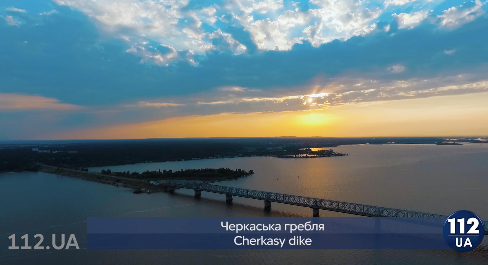News of Cherkasy region: a selection of sites